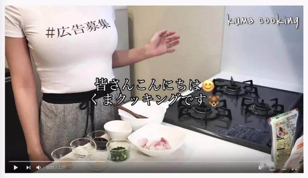 为什么日本妹子的胸比中国大